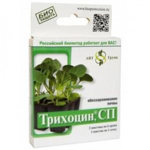 trixocin-sp
