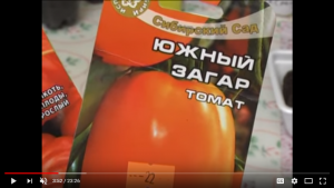 Дачные советы с Галиной Старосельцевой Март 2018-01
